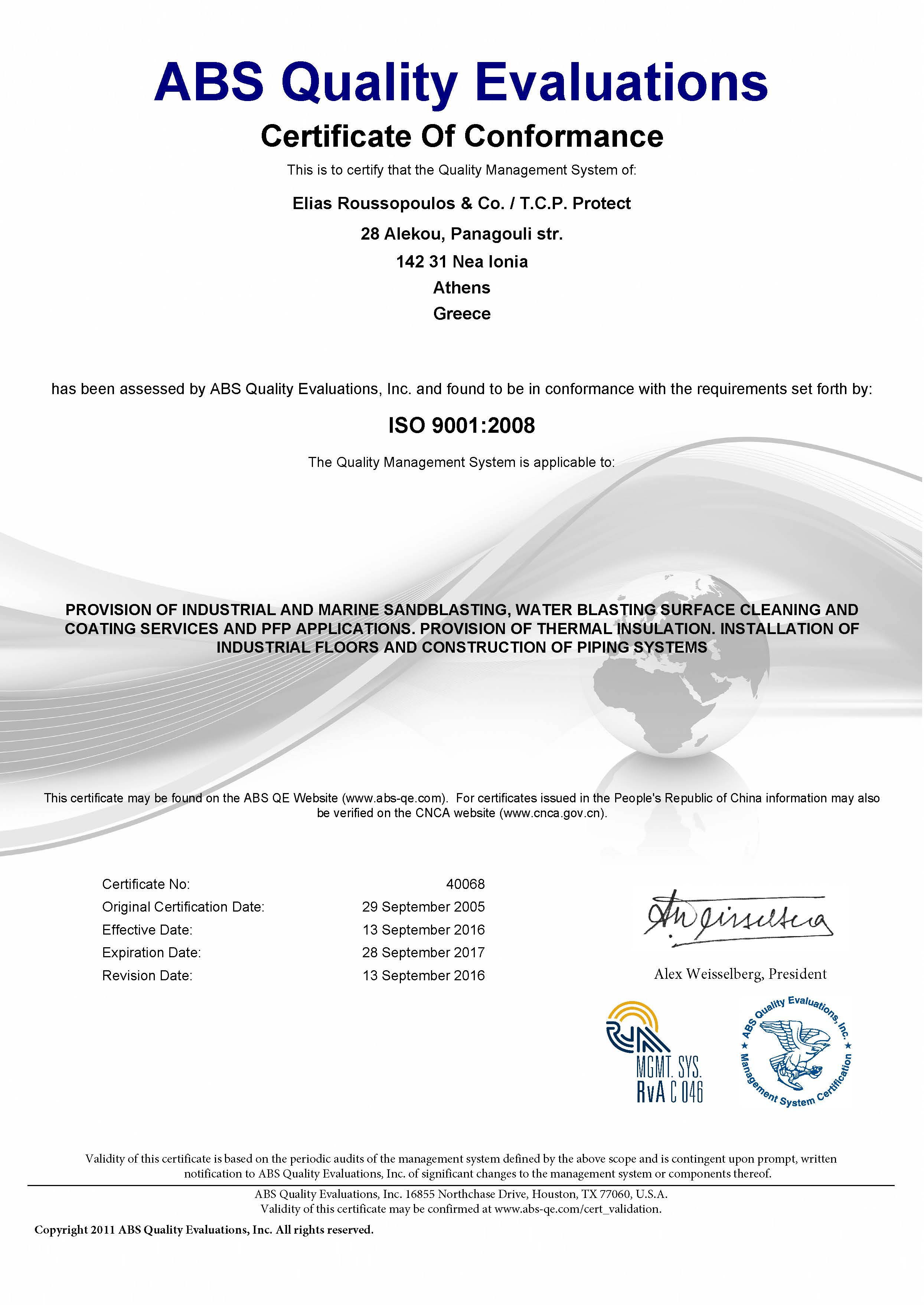 Certifications techniprotecttechniprotect certifications 1betcityfo Images